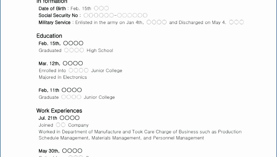Resume High School Student No Experience Example for