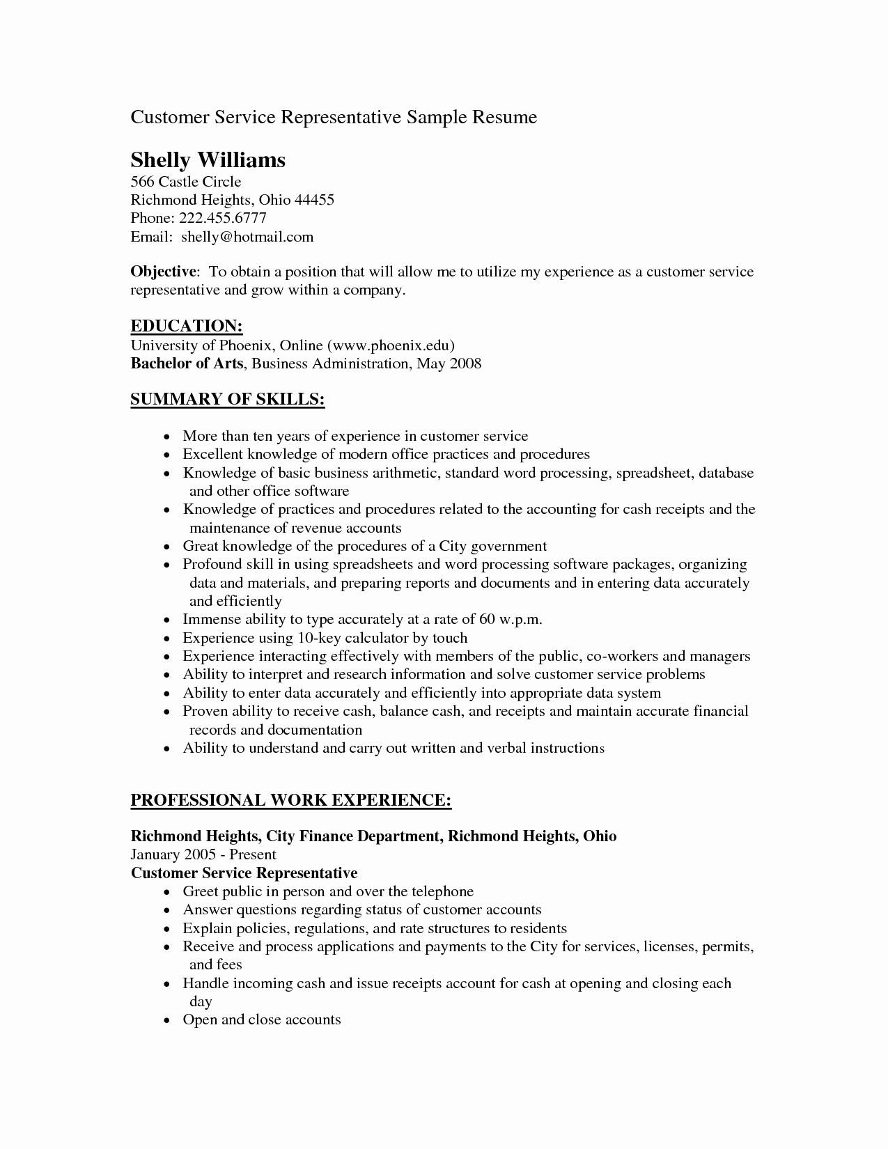 Resume Objective for Customer Service