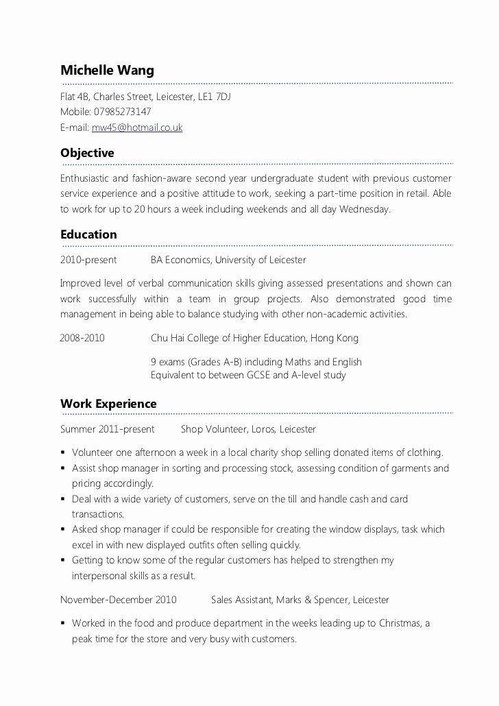Resume Objective for Part Time Job Best Resume Collection