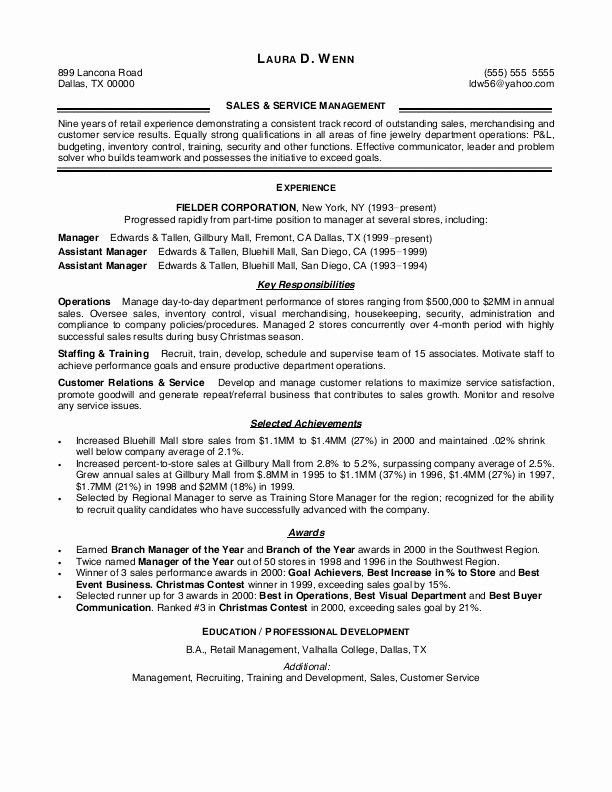 Resume Retail Skills
