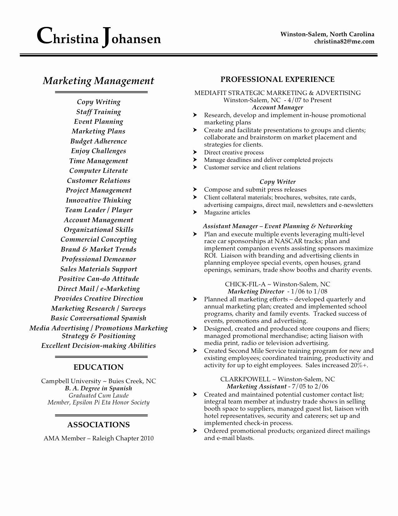 Resume Samp Supply Chain Management Resume Objective Nice