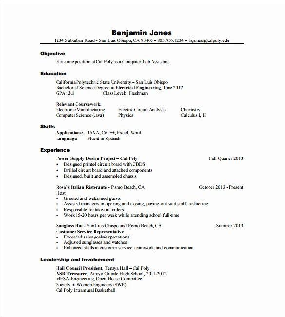 Resume Sample Doc Download 16 Civil Engineer Templates
