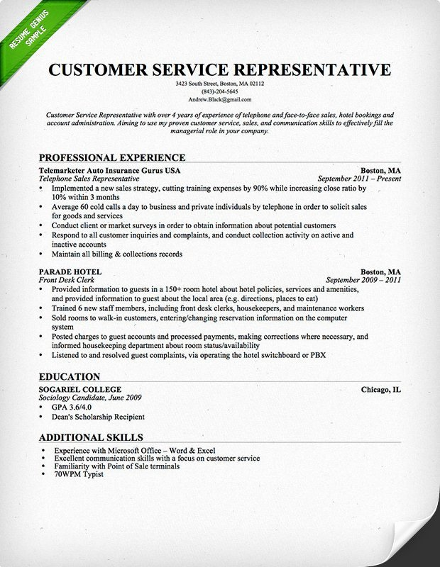 Resume Samples Customer Service Jobs