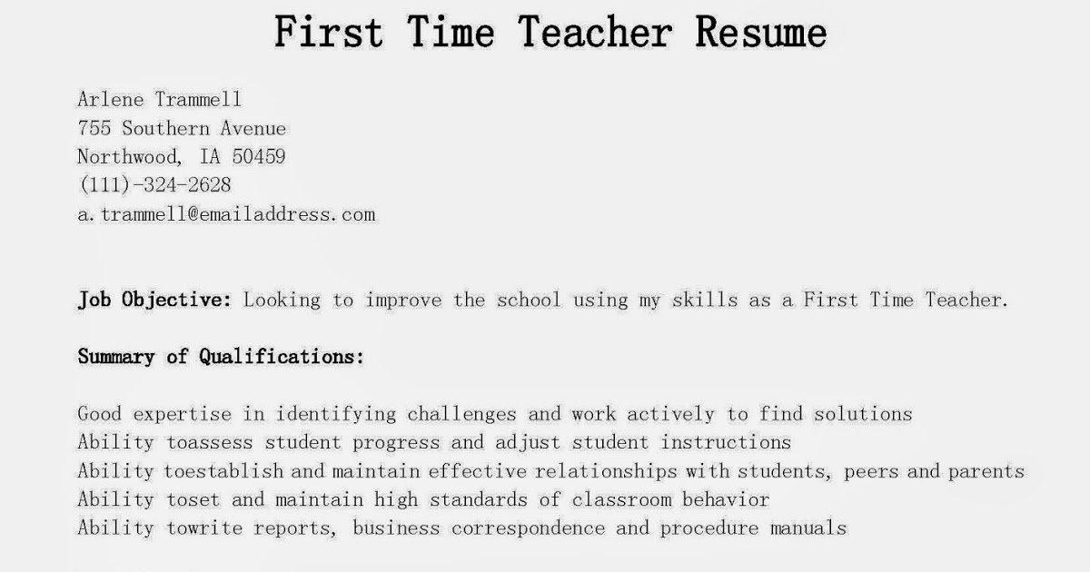 Resume Samples First Time Teacher Resume Sample