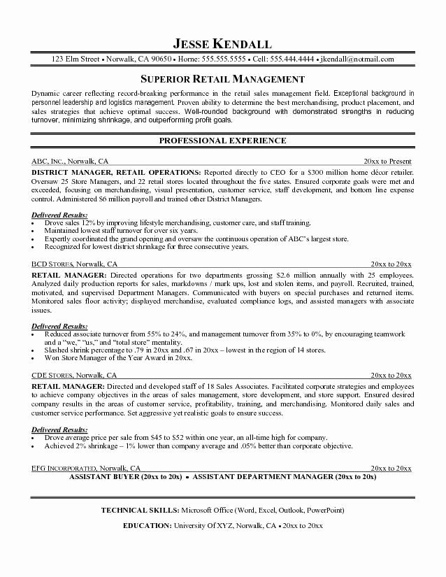 Resumes for Retail Management Best Resume Gallery