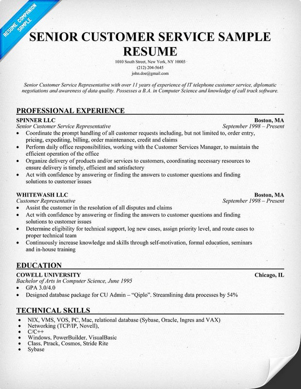 Retail Customer Service Resume