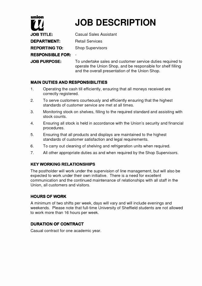 Retail Job Description for Resume Best Resume Gallery