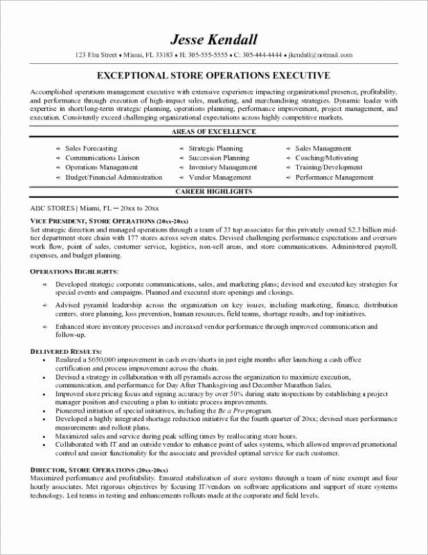 Retail Job Resume