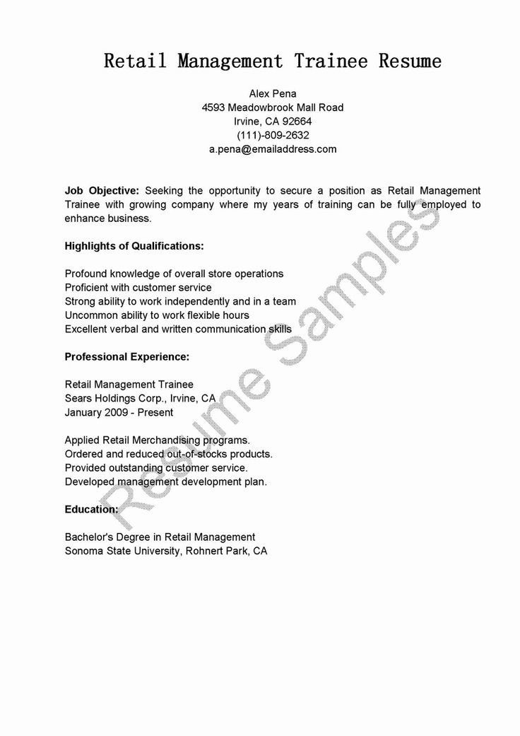 Retail Management Trainee Resume Sample Resume Samples