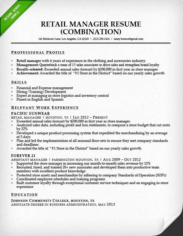 Retail Sales associate Resume Sample & Writing Guide