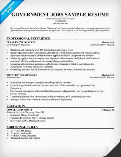 sample cover letter for government job application