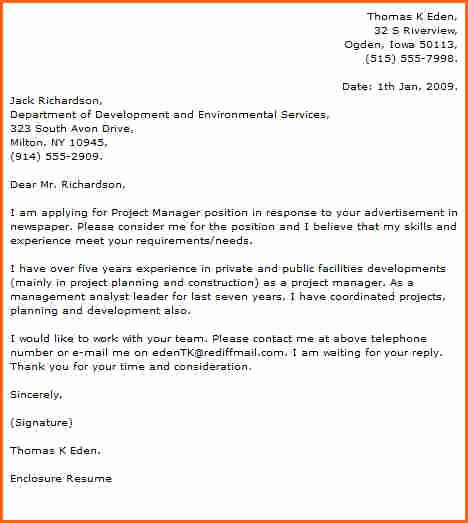 Sample Cover Letter for Project Ficer Position 8