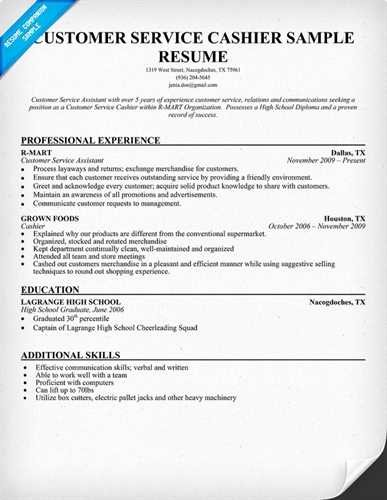 Sample Customer Service Cashier Resume