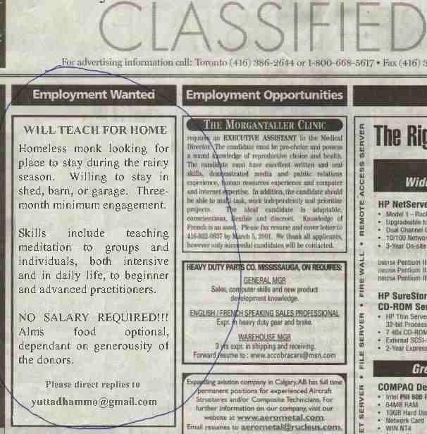 Sample Help Wanted Ads