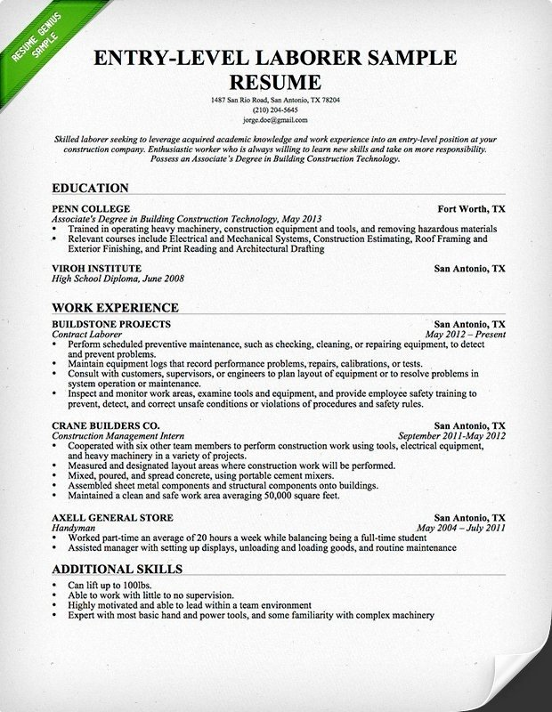 Sample Resume Entry Level