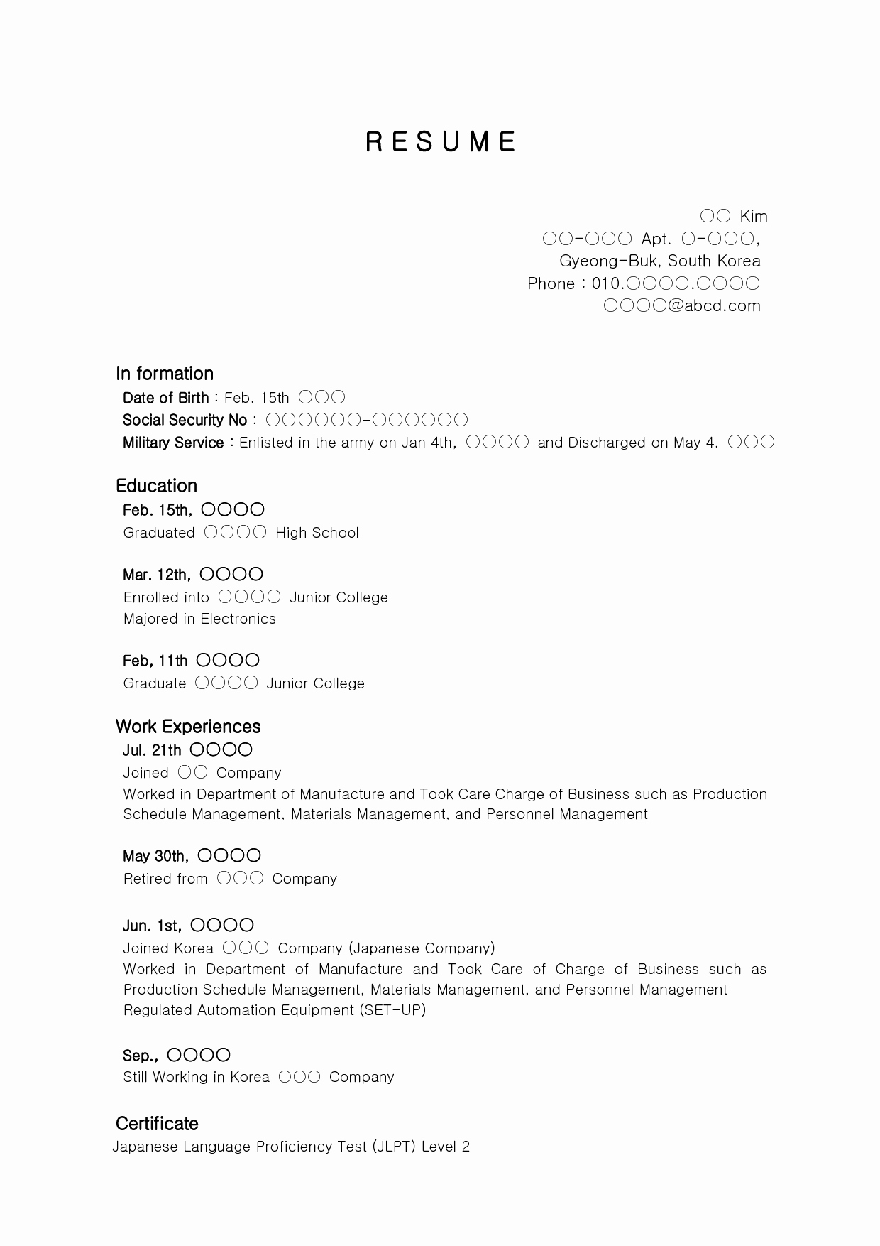 Sample Resume for High School Graduate with No Work