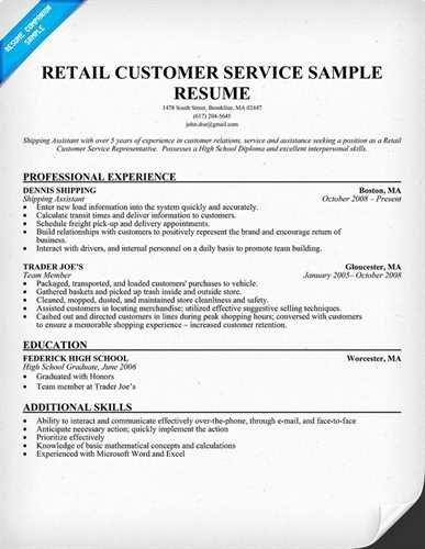 Sample Retail Customer Service Resume