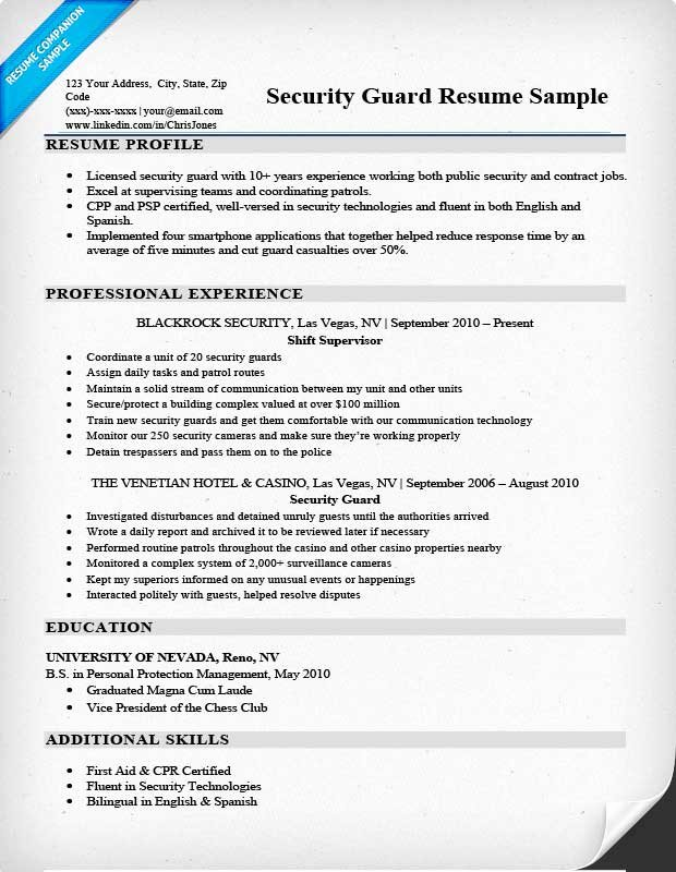 Security Guard Resume Sample & Writing Tips