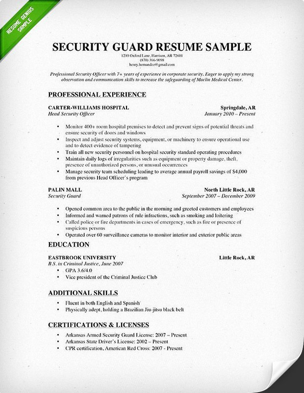 Security Guard Resume Sample Template Free Download Best