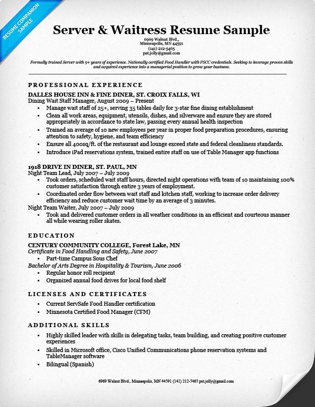 Server & Waitress Resume Sample