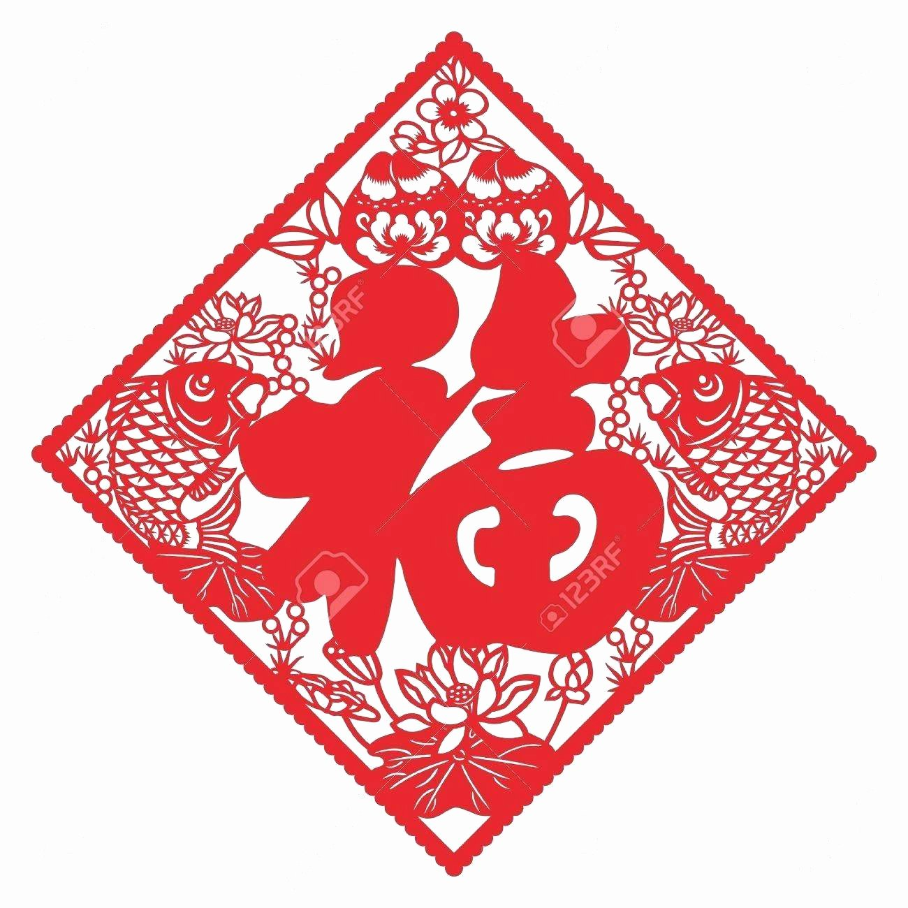 Simple Chinese Paper Cutting Template