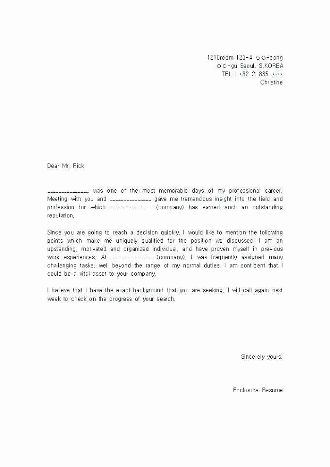 Simple Cover Letter Simple Cover Letter Samples Templates