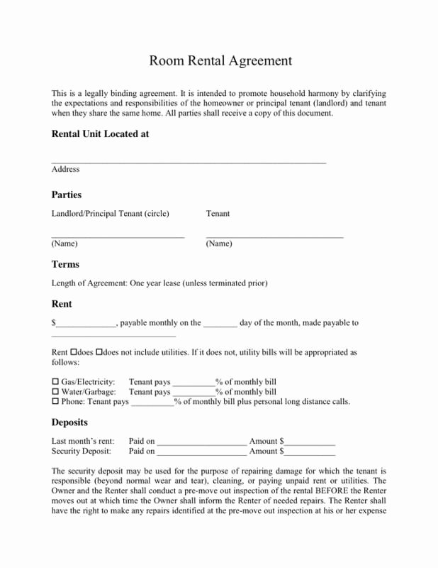 Simple E Page Rental Agreement Template