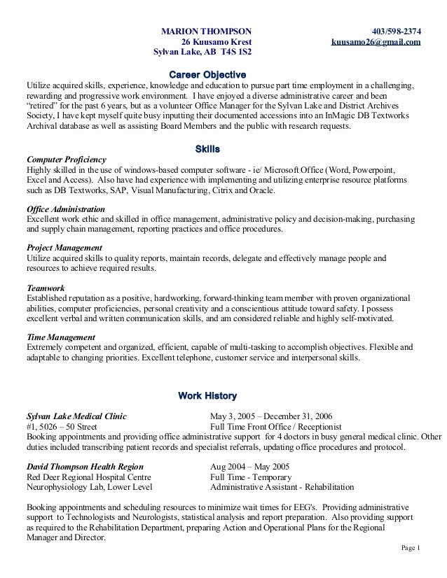 Skill Based Resume Marion