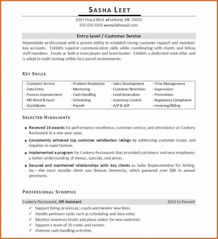 Skills and Qualifications for Resume