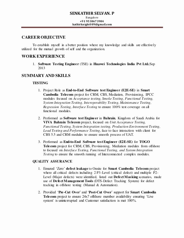 Software Test Engineer S Resume