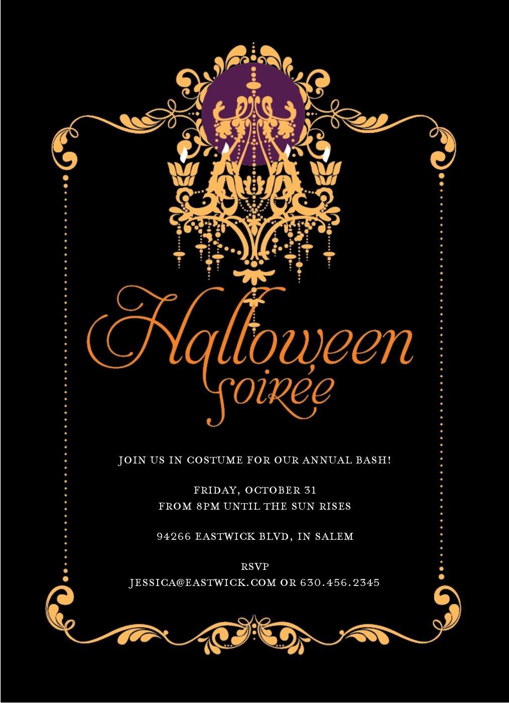 Spooky Party Invitation