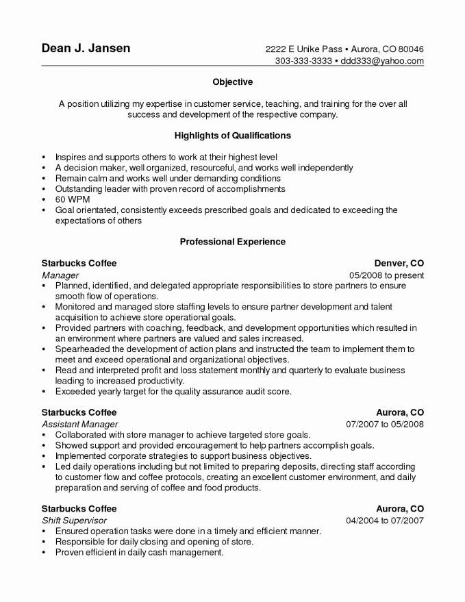Starbucks Resume