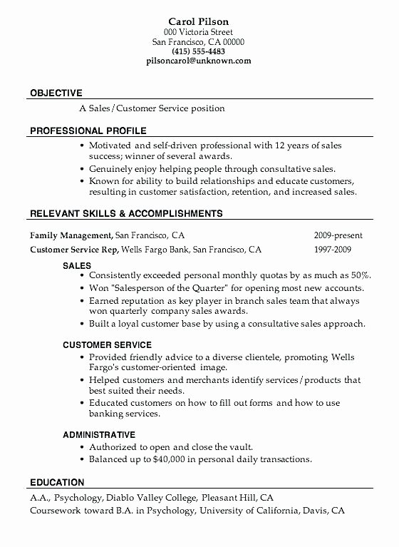 Strong Resume Template Successful Resume Templates