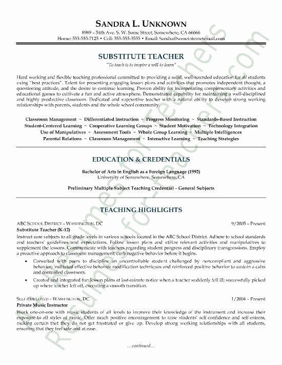 substitute teacher job description for resume