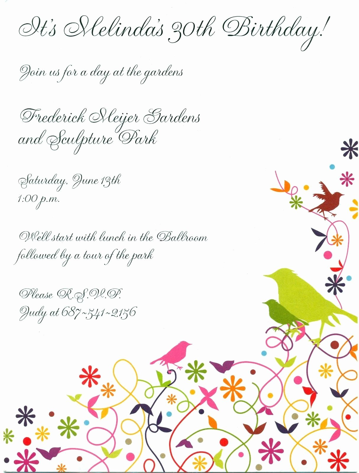 Summer Party Invitation Template Summer Birthday Party