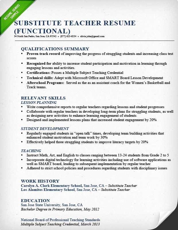 Teacher Resume Samples & Writing Guide