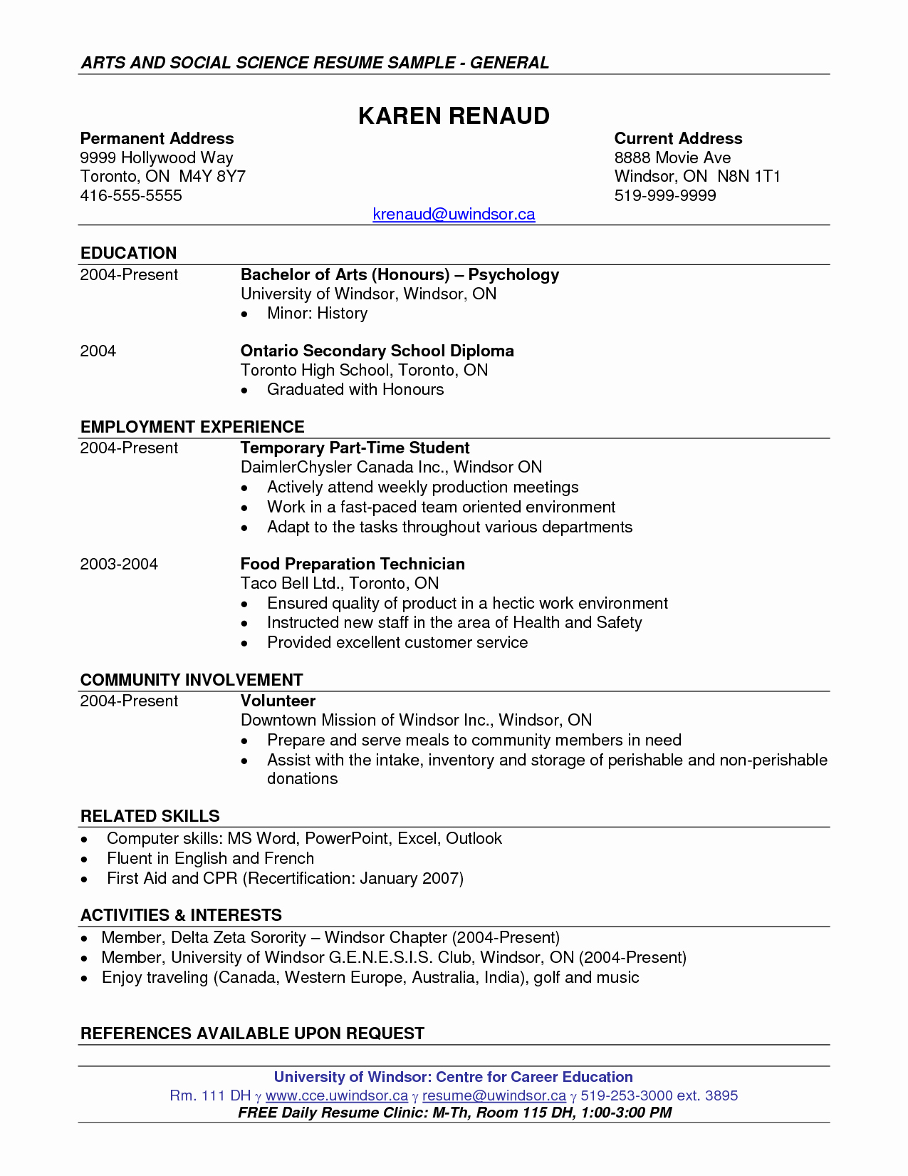 Technical Skills Resume Puter Science Resume Ideas