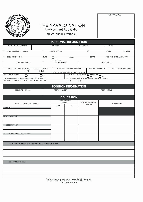 standard job application form template