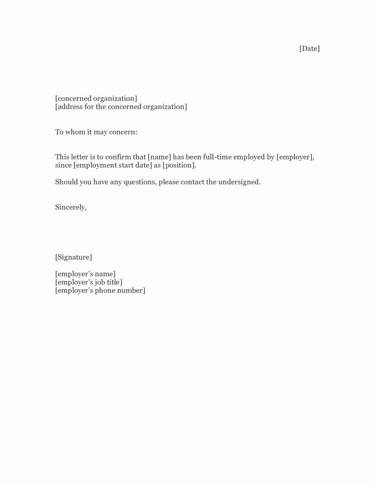 Verification Employment Letter Free Printable Documents