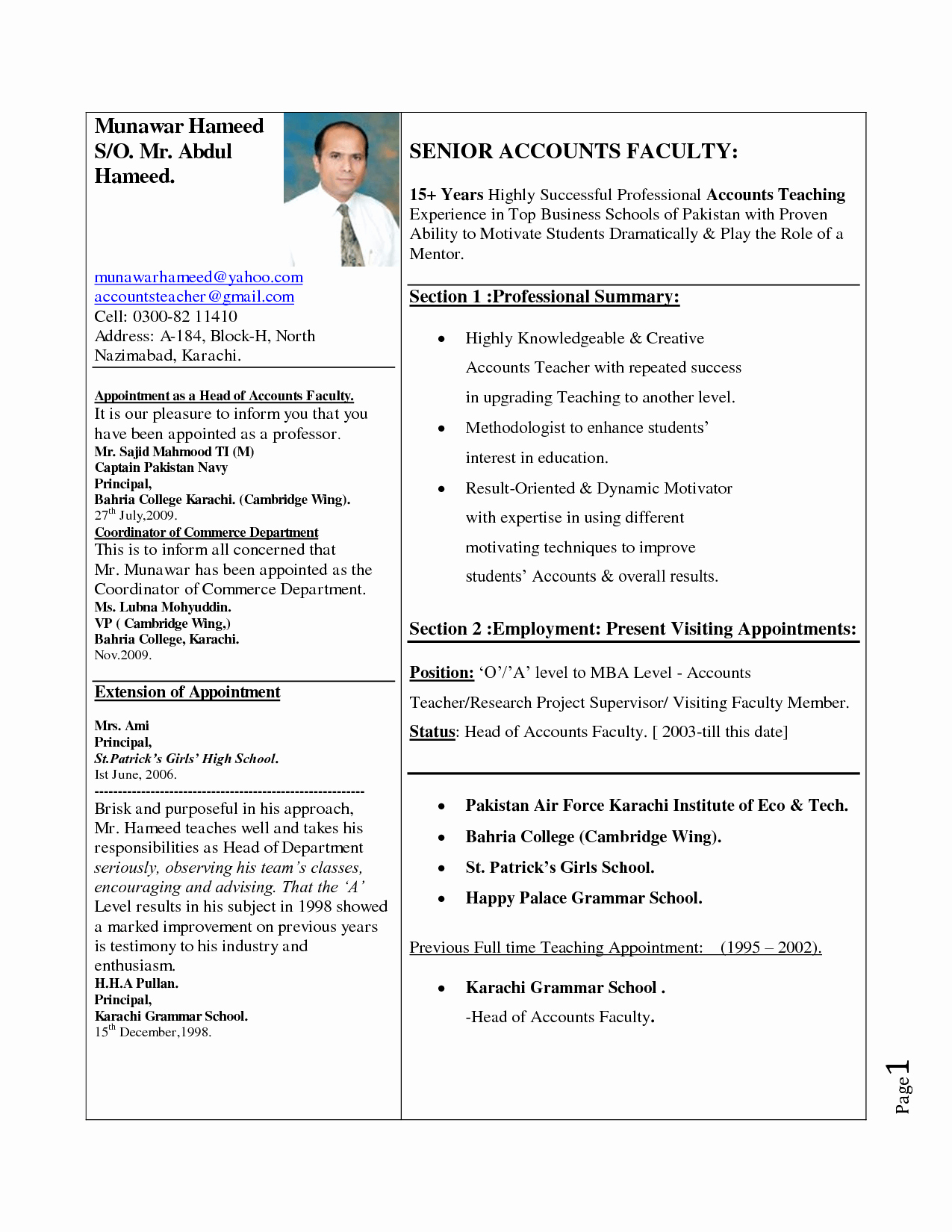 Want to Make My Resume Resume Ideas