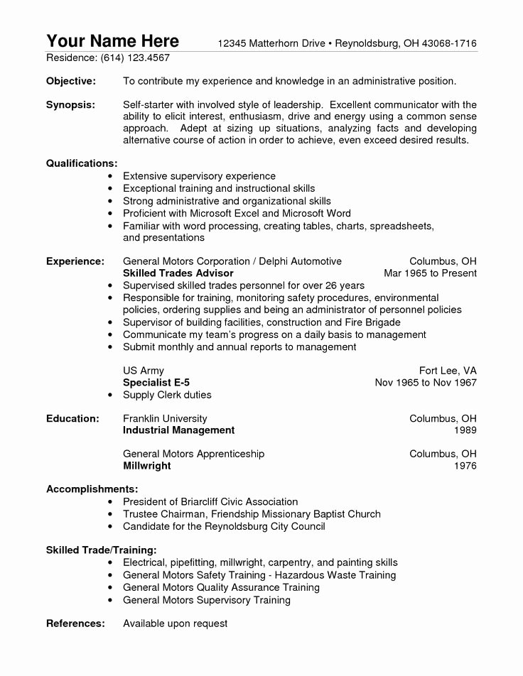 Warehouse Resume No Experience Jobresumesample